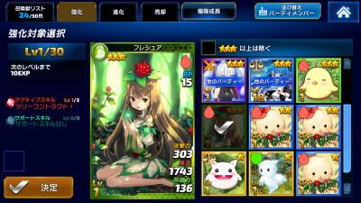 Screenshot_201605291446